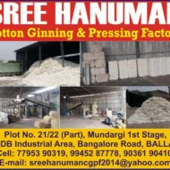 SREE HANUMAN COTTON GINNING & PRESSING FACTORY