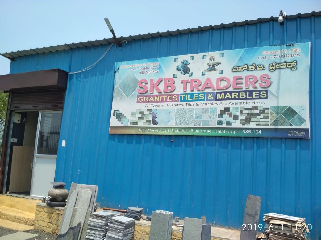SKB Traders