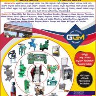 GURU GANESH MACHINERY