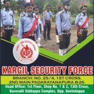 KARGIL SECURITY FORCE