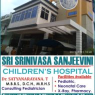 SRI SRINIVASA SANJEEVINI CHILDREN'S HOSPITAL