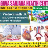 RAGAVA SANJANA HEALTH CENTRE