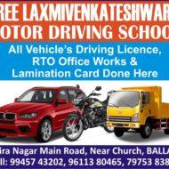 SREE LAXMIVENKATESHWARA MOTOR DRIVING SCHOOL