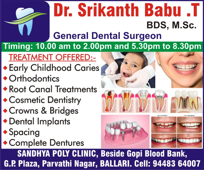 Dr. Srikantha Babu .T