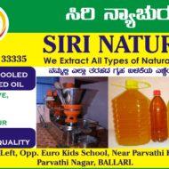 SIRI NATURALS