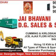 JAI BHAVANI D.G. SALES & SERVICE