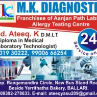 M.K. Diagnostic