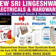 NEW SRI LINGESHWAR ELECTRICALS & HARDWARES