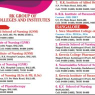 RK COLLEGE OF PHYSIOTHERAPY IN BANGALORE