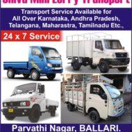 Shiva Mini Lorry Transport