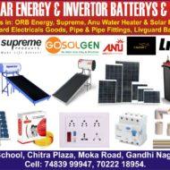 SUNRISE SOLAR ENERGY & INVERTOR BATTERYS & ELECTRICALS