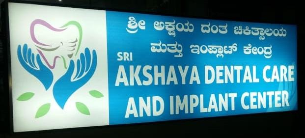 AKSHAYA DENTAL CARE & IMPLANT CENTRE