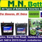 M.N.Batteries