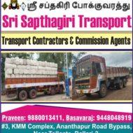 Sri Sapthagiri Transport