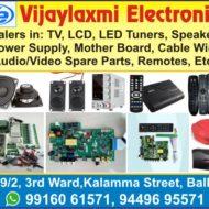 Vijaylaxmi Electronics