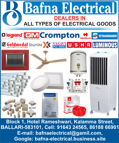 BAFNA ELECTRICALS