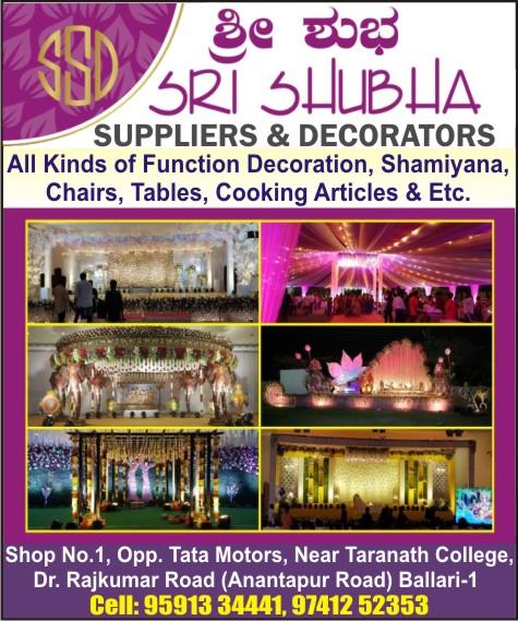 SRI SHUBHA SUPPLIERS & DECORATORS