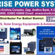 SUNRISE POWER SYSTEMS