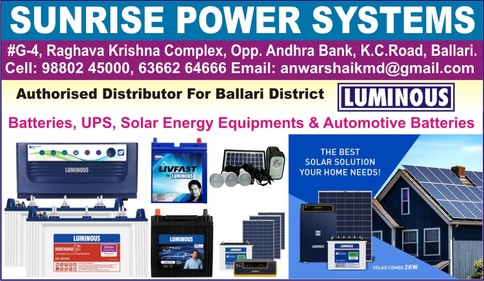 SUNRISE POWER SYSTEMS
