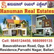 HANUMAN REAL ESTATE