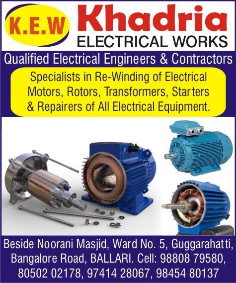 KHADRIA ELECTRICAL WORKS