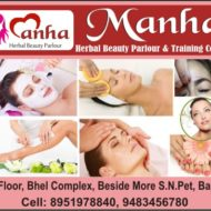 MANHA HERBAL BEAUTY PARLOUR & TRAINING CENTRE