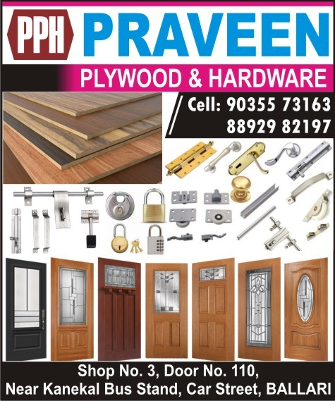 PRAVEEN PLYWOOD & HARDWARE
