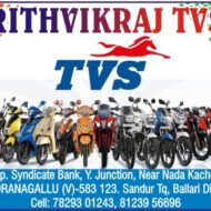 RITHVIKRAJ TVS