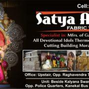 SATYA ARTS FABRIC WORKS