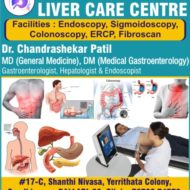 SHARADA GASTRO & LIVER CARE CENTRE