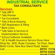 SREE INDU INDUSTRIAL SERVICE