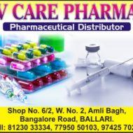 V Care Pharma