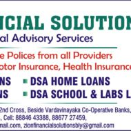 ZION FINANCIAL SOLUTIONS