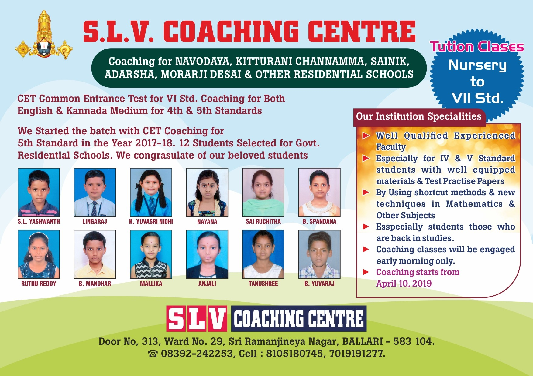 S.L.V. COACHING CENTRE