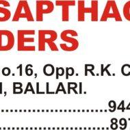 SRI SAPTHAGIRI TRADERS